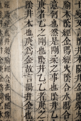 Chinese Medicine Scroll